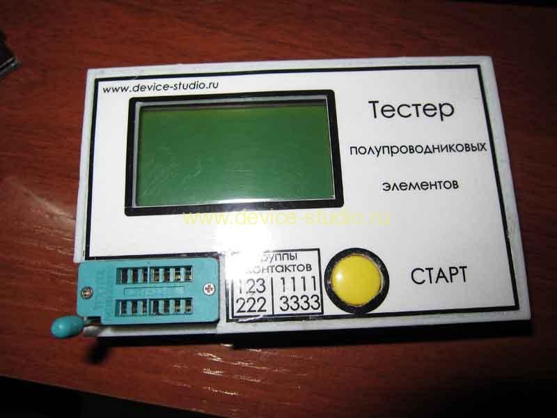 Тестер полу проводниковых приборов